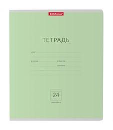 "Тетрадь 24л., линия Erich Krause ""Классика"""