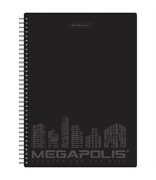 "Тетрадь 80л., А4, клетка на гребне Erich Krause ""Megapolis"", пластиковая обложка"