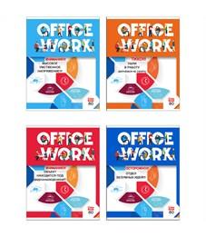 """Тетрадь 80л., А5, клетка на гребне BG """"Office Work"""", выборочный лак"""