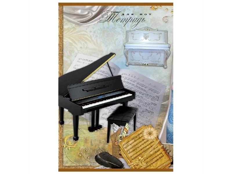 Тетрадь для нот Клавишные, А4, на скрепке, книжный разворот
