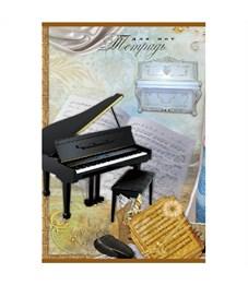 Фото 1. Тетрадь для нот Клавишные, А4, на скрепке, книжный разворот