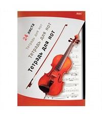 Тетрадь для нот Hatber Скрипка, А4, на скрепке, книжный разворот