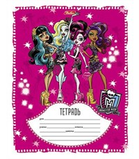 Тетрадь школьная Hatber Monster High клетка, 12л.