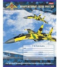 Тетрадь школьная Hatber Вооруженные силы России клетка, 12л.