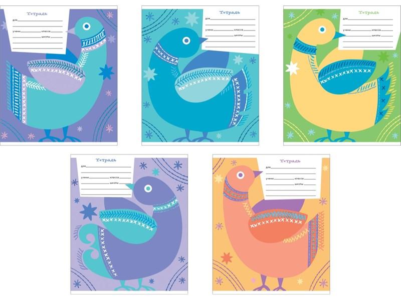 Тетрадь школьная Полиграфика Вышивка линия 18 листов, А5