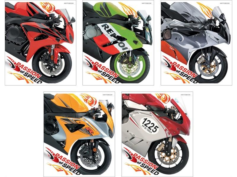 Тетрадь школьная Полиграфика Passion of Speed, линия 24 листа, А5