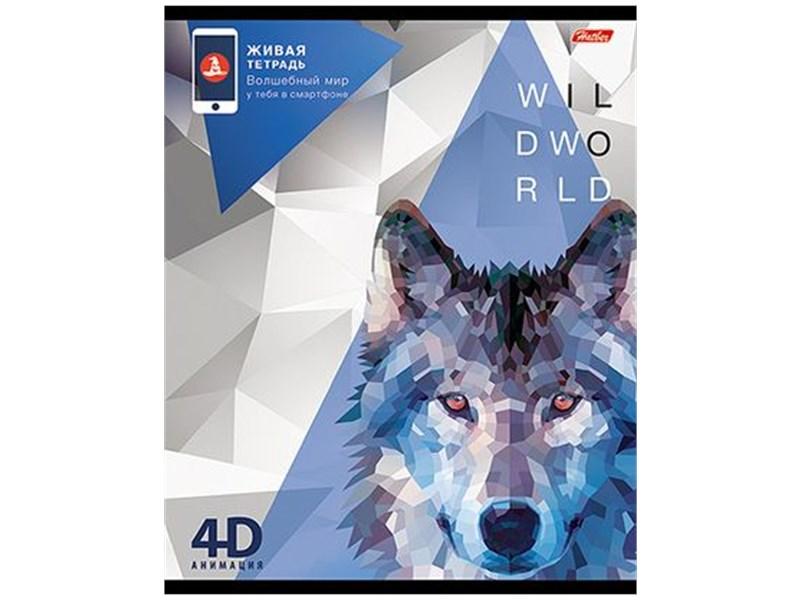 Живая 4D тетрадь Hatber Wild World 4D, 48л., клетка, А5