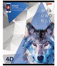 Живая 4D тетрадь Hatber Wild World 4D, 48л., клетка, А5