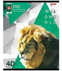 Фото 2. Живая 4D тетрадь Hatber Wild World 4D, 48л., клетка, А5
