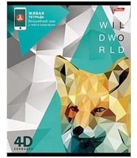 Фото 3. Живая 4D тетрадь Hatber Wild World 4D, 48л., клетка, А5