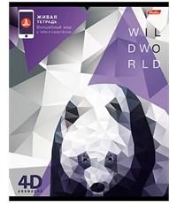 Фото 4. Живая 4D тетрадь Hatber Wild World 4D, 48л., клетка, А5