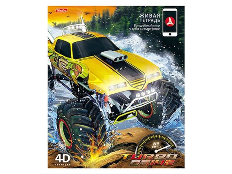 Живая 4D тетрадь Hatber TurboDrive, 48л., клетка, А5