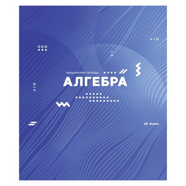 """Тетрадь предметная 48л. ArtSpace """"Bright idea"""" - Алгебра, выборочный УФ-лак"""