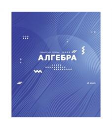 """Фото 1. Тетрадь предметная 48л. ArtSpace """"Bright idea"""" - Алгебра, выборочный УФ-лак"""