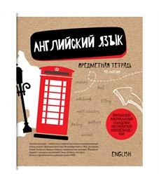 """Тетрадь предметная 48л. ArtSpace """"Craft Book"""" - Английский язык, ТВИН-лак"""