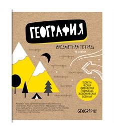 """Тетрадь предметная 48л. ArtSpace """"Craft Book"""" - География, ТВИН-лак"""