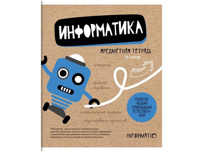 """Тетрадь предметная 48л. ArtSpace """"Craft Book"""" - Информатика, ТВИН-лак"""
