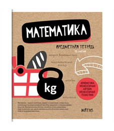 "Тетрадь предметная 48л. ArtSpace ""Craft Book"" - Математика, ТВИН-лак"