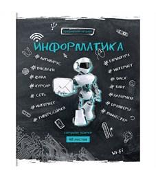 """Тетрадь предметная 48л. ArtSpace """"Цвет знаний"""" - Информатика, ТВИН-лак, конгрев"""