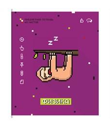 """Тетрадь предметная 48л. ArtSpace """"My game"""" - Физика, ВД-лак"""