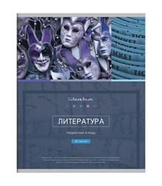 """Тетрадь предметная 48л. ArtSpace """"Новый век"""" - Литература, металлизация, ТВИН-лак, конгрев"""
