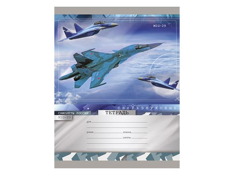 Тетрадь Проф-Пресс Сверхзвуковые самолёты Mig-29 18 листов клетка