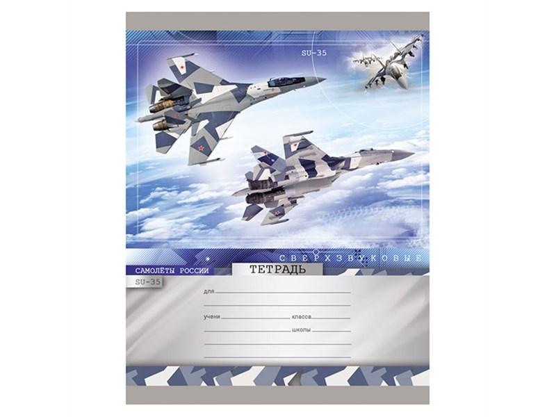 Тетрадь Проф-Пресс Сверхзвуковые самолёты SU-35 18 листов клетка