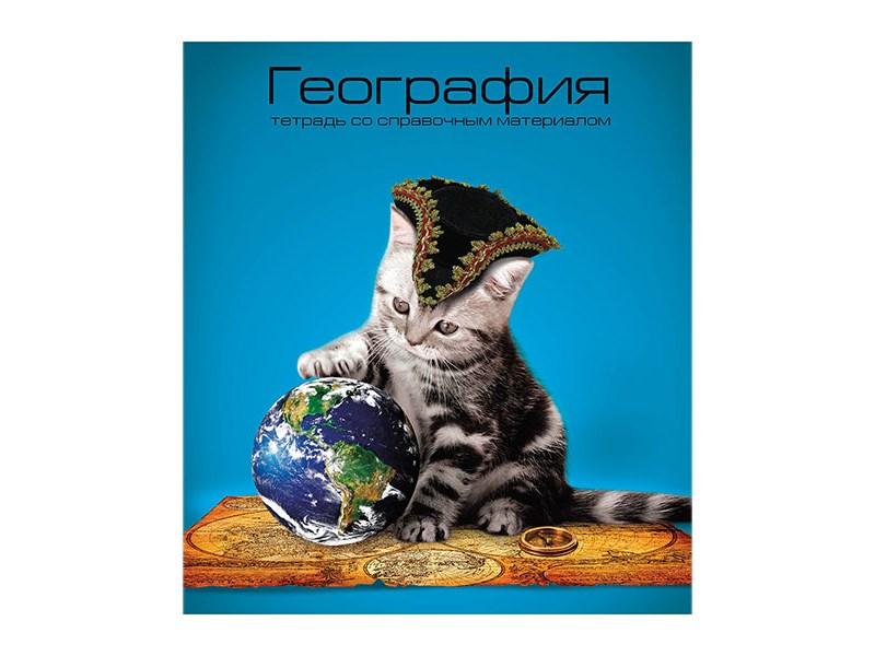Тетрадь schoolФОРМАТ Учёные коты География 40 л.
