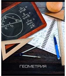 Тетрадь schoolФОРМАТ Предметы Геометрия 48 л.
