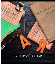 Тетрадь schoolФОРМАТ Предметы Русский язык 48 л.