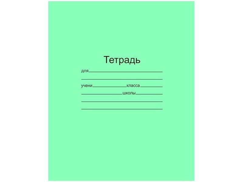 Тетрадь школьная Маяк Канц, 12л., А5, косая линейка