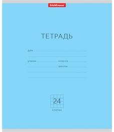 Тетрадь школьная Erich Krause Классика голубая 24 л клетка