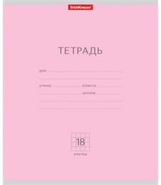 Тетрадь школьная Erich Krause Классика розовая 18 л клетка
