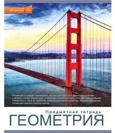 Тетрадь школьная Геометрия Проф-пресс Мир вокруг нас 48 л