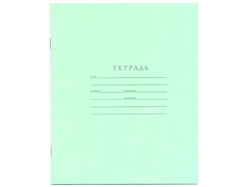 Тетрадь школьная ГОЗНАК в клетку с табл. умножения, 12 листов