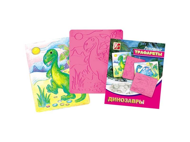 Трафарет рельефный Луч Динозавры