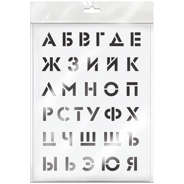 "Трафарет Unibob 30*40см ""Алфавит"""