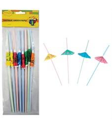 Трубочки для коктейля с зонтиком ПатиБум, 8шт., пластиковые, европодвес