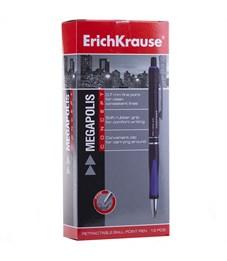 """Фото 3. Ручка шариковая автоматическая Erich Krause """"Megapolis Concept"""" синяя, 0,7мм, грип"""