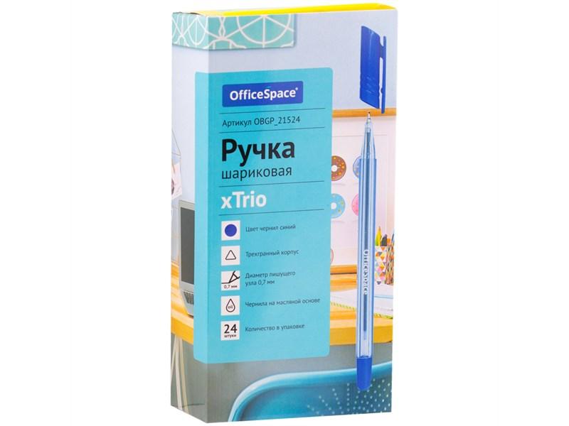 "Ручка шариковая OfficeSpace ""xTrio"" синяя, 0,7мм, трехгр., прозр. корпус, на масл. основе, штрихкод"