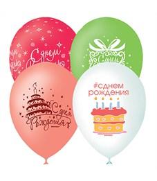 """Воздушные шары,  25шт, М12/30см, Поиск """"День Рождения. Букет шаров"""", пастель, декоратор, шелк"""
