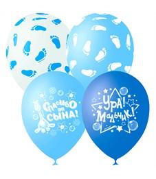 """Воздушные шары,  25шт., M12/30см, Поиск """"К рождению мальчика"""", пастель+декор, шелк"""