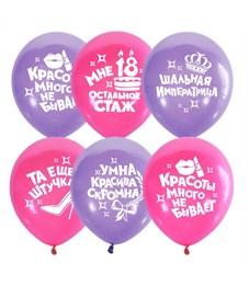 """Воздушные шары,  50шт., М12/30см, Поиск """"Для Истинной Леди"""", 2ст. шелк, пастель+декоратор"""