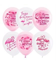 "Воздушные шары,  50шт., M12/30см, Поиск ""Pink&White. Фламинго"""
