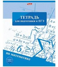 Тетрадь предметная Hatber Для подготовки к ЕГЭ МАТЕМАТИКА, 48л., клетка, А5